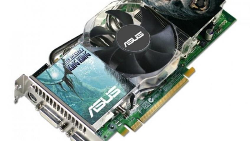 ASUS 7900 GTX с поддержкой HDCP