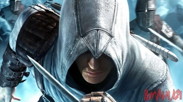 Assassin's Creed2 выйдет в ноябре