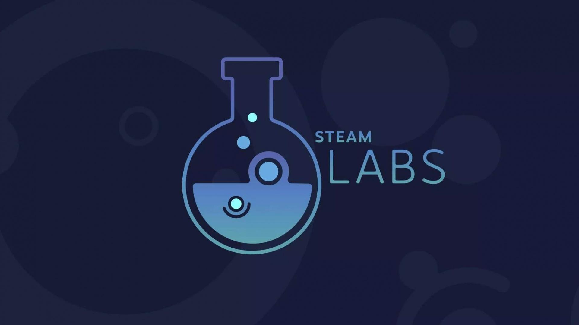 Valve будет экспериментировать в Steam Labs