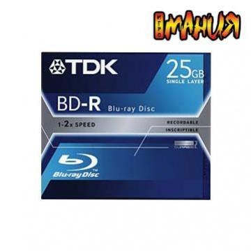 80-мм BD-болванки