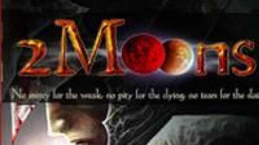 Две луны взойдут в июле