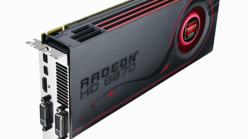 AMD Radeon HD 6000 официально