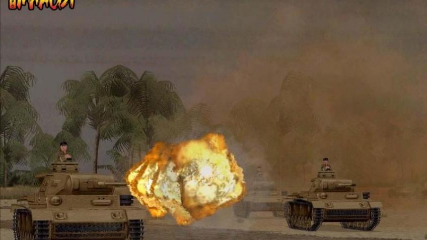 Afrika Korps в продаже