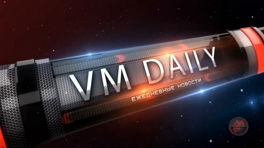 Видеомания Daily - 20 апреля 2012