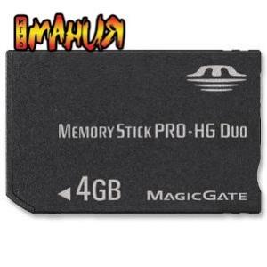 Memory Stick до32 Гбайт