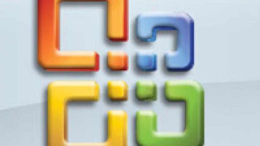 Office 2010 будет представлен в июне 2010 года