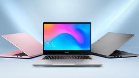 Xiaomi представила ноутбуки RedmiBook на базе AMD Ryzen 4000