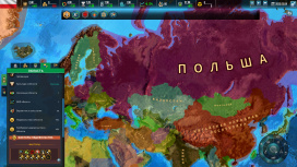 Realpolitiks II покинула ранний доступ