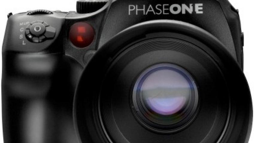 Phase One 645DF: фотография для серьезных