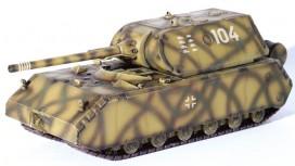 World of Tanks: видеообзор тяжелого немецкого танка Maus