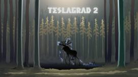 Создатели Teslagrad объявили о работе над продолжением