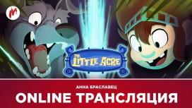 The Little Acre и Downward в прямом эфире «Игромании»