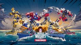 В World of Warships и World of Warships: Legends появились Трансформеры
