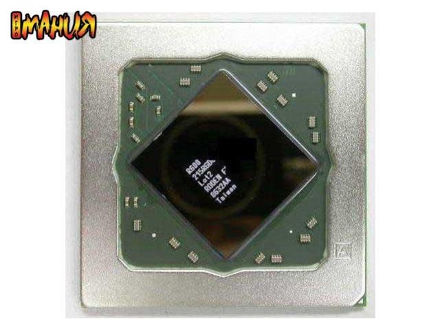 Видеокарта ATI с2 Гб памяти