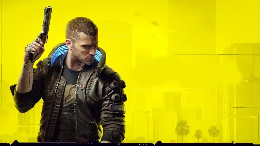 В сети появилось изображение специального издания Cyberpunk 2077