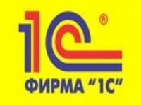 """Печатный стан """"1С"""""""