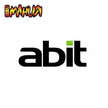 abit, просто abit