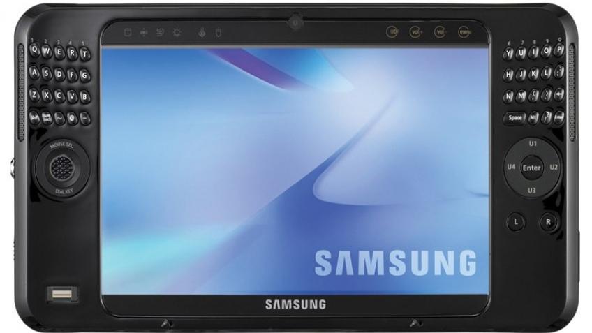 Цены на Samsung Q1 Ultra