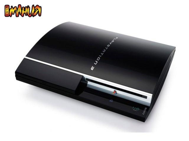 PS3 40 Гб – быть или не быть65 нм?