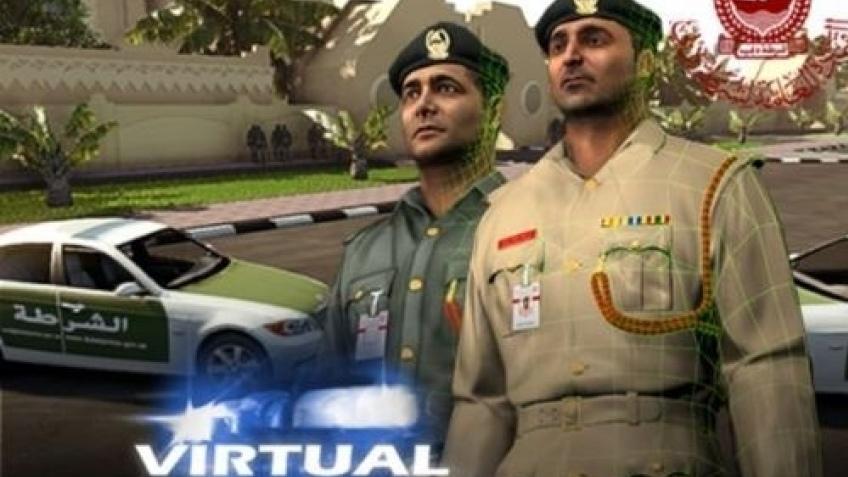 Полиция ищет разработчика игр