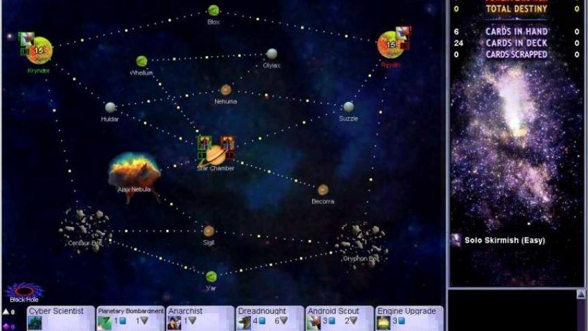 Новые звездные карты