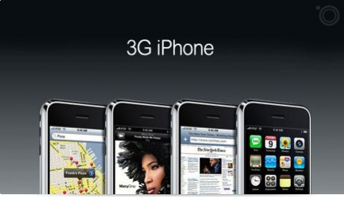 3G iPhone выйдет в середине июня