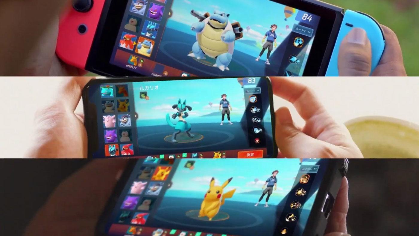 """Pokémon Unite: анонсирована первая MOBA с покемонами"""">"""
