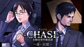 Разработчики Hotel Dusk анонсировали новую детективную игру
