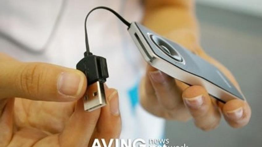 8-мм мышка от Samsung