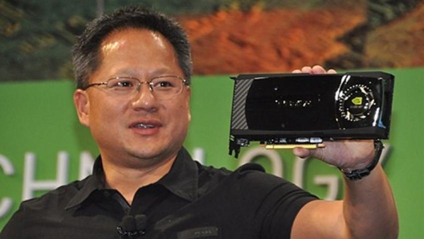 Сколько будет стоить GeForce GTX 480?