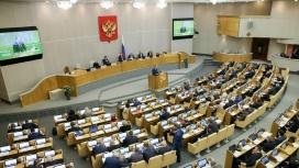 10 декабря ЛДПР проведёт заседание о проблемах игровой индустрии в России