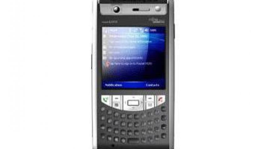 Подарок к ЧМ 2006