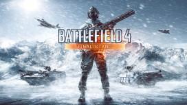DLC «Последний рубеж» для Battlefield4 можно скачать бесплатно