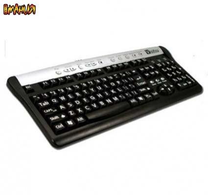 Клавиатура улучшенной видимости