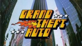 Издатели считали GTA неперспективным проектом