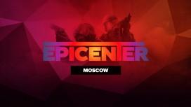 Стартовала продажа билетов на «EPICENTER: Международный турнир по CS:GO»