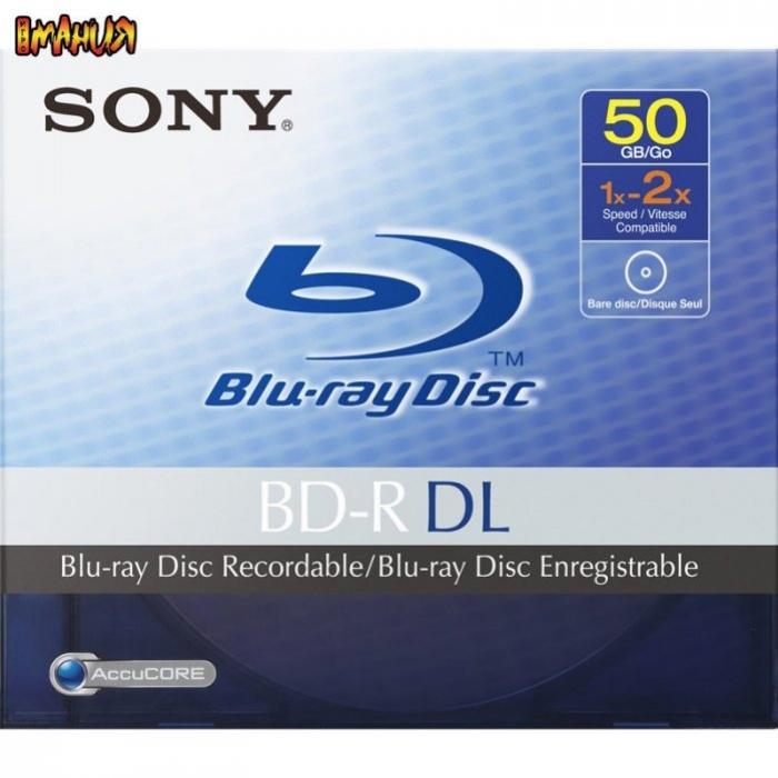 50 Гбайт медиа от Sony