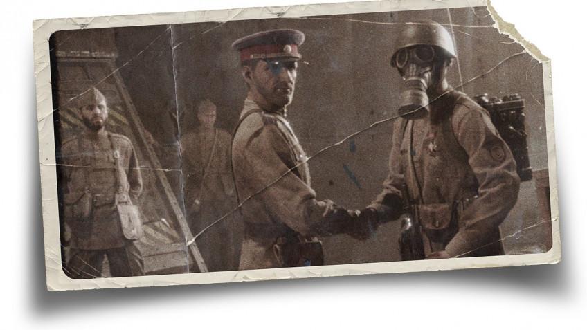 Зомби-режим Call of Duty: Black Ops Cold War представят 30 сентября