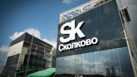 «Игромания» посетила Skolkovo Robotics 2017