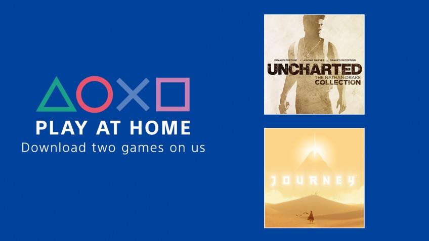 Sony раздаст трилогию Uncharted и Journey всем владельцам PS4