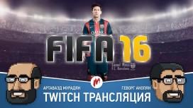 Сегодня на канале «Игромании»: FIFA16 и SOMA