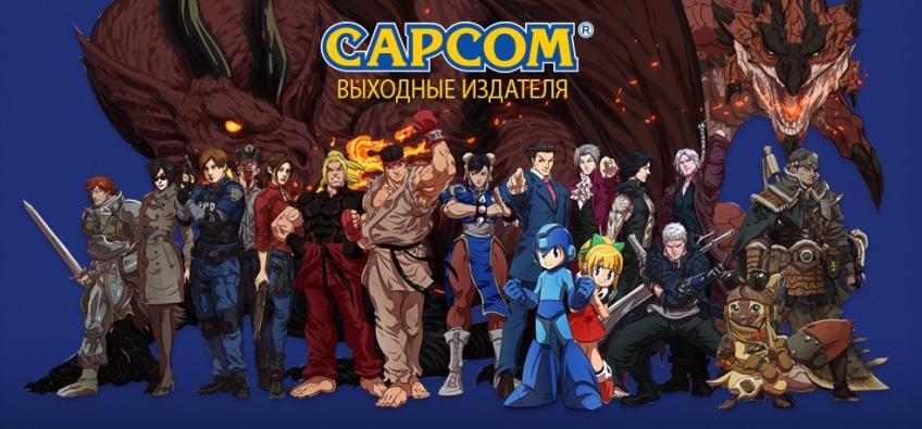 В Steam проходит распродажа игр Capcom — ремейк Resident Evil2 впервые на скидках