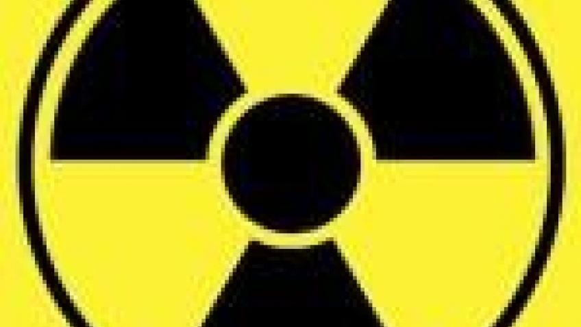 Радиоактив от NVIDIA