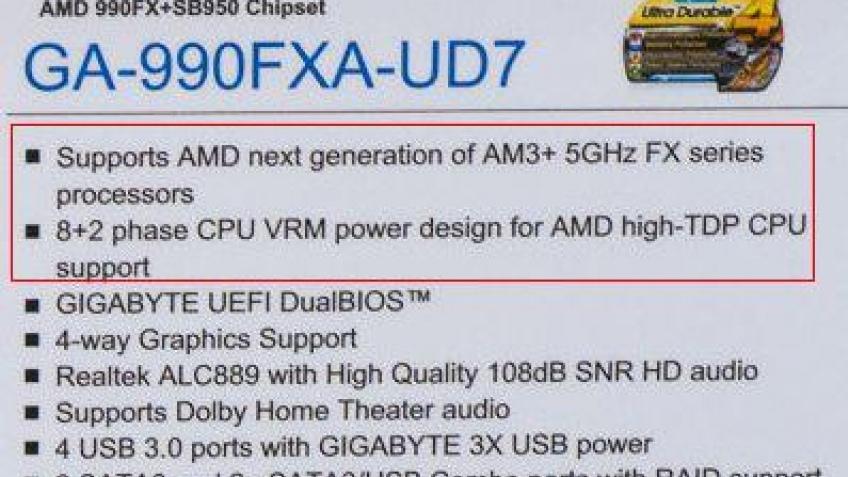 AMD покажет процессор с частотой 5 ГГц на E3