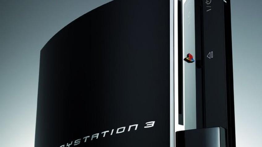Новая модель PS3?