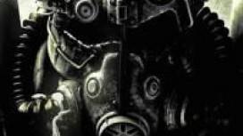 Ubisoft в ядерной пустоши
