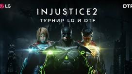 Игромания против Канобу: супергеройская битва в Injustice 2!