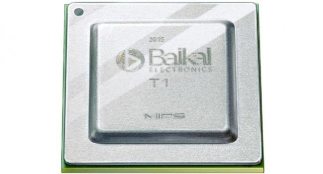 Серийный выпуск российского процессора «Байкал-Т1» начнется в 2016 году