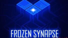 Frozen Synapse посчитает каждый ход