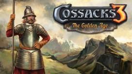 Дополнение «Золотой век» для стратегии «Казаки 3» выйдет в августе